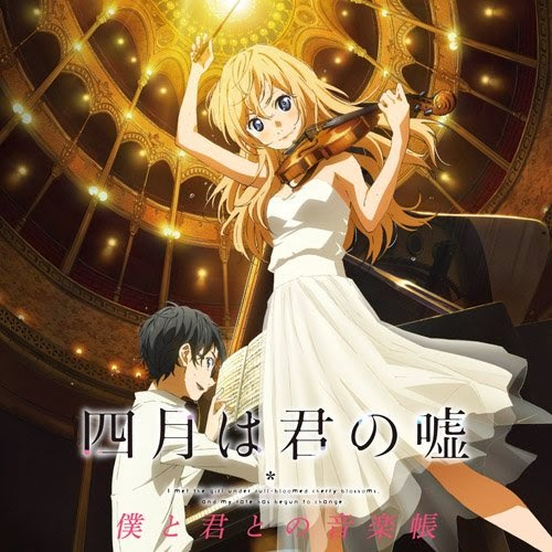[MUSIC] (Album) Shigatsu wa Kimi no Uso Boku to Kimi to no Ongakuchou 四月は君の嘘 僕と君との音楽帳 (2014.11.19/MP…