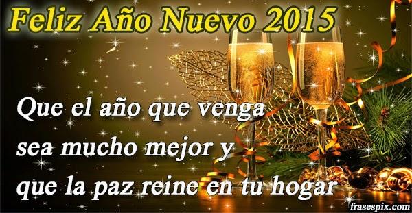 tarjetita-año nuevo