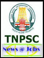 tamil+nadu+public+service+commission+recruitment