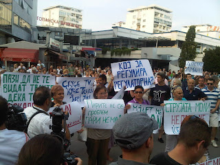 Аман! Протест во Скопје - транспаренти, ГТЦ