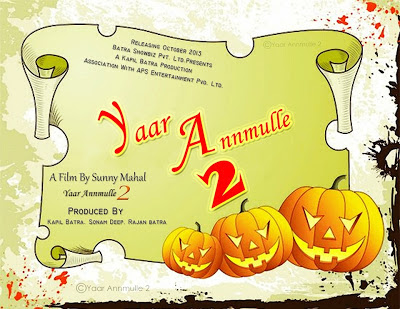 Yaar Anmulle 2 Punjabi Movie Information, Reviews, Wallpapers