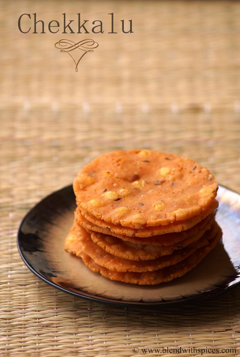 chekkalu recipe, how to make chekkalu recipe, rice flour chekkalu, deepavali snacks recipes andhra, diwali snacks recipes