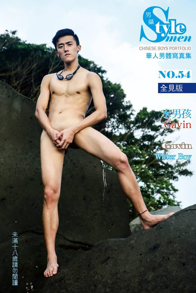 Style men型男幫 男攝 N0.54