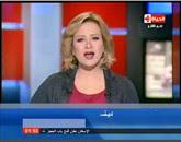 - برنامج الحياة الآن مع دينا فاروق  --  الخميس 23-10-2014