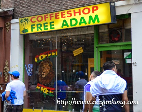 Free Adam Coffeeshop