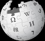 Wikipedia information