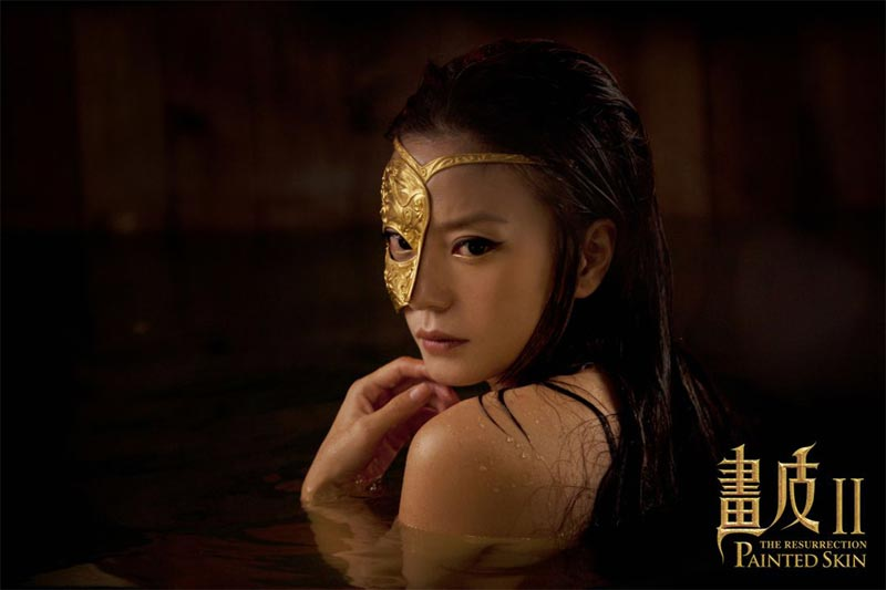 kianfai87 on PlayRole: 畵皮II Painted Skin: The Resurrection ...
