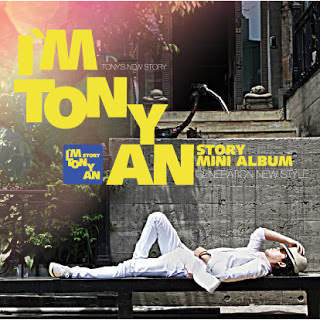 Tony An (토니안) - I'm Tony An [5th Mini Album]