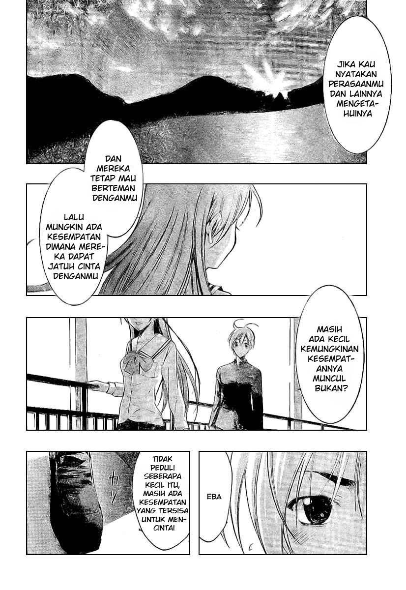Komik kimi no iru machi 18 page 14