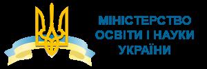 Міністерство освти і науки України