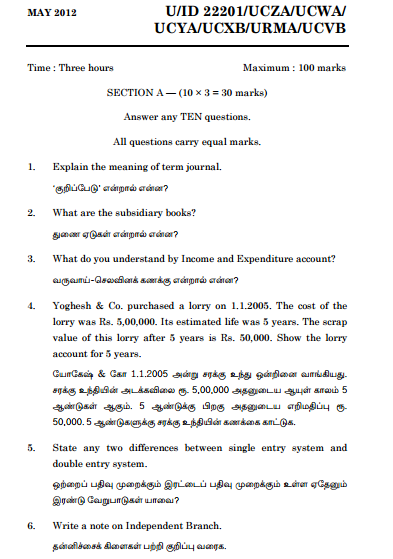 Accounting question!!?