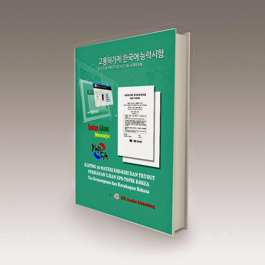 Kursus Bahasa Korea Magang Jepang Pin D32ef6ad