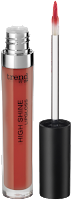 Preview: Die neue dm-Marke trend IT UP - High Shine Lipgloss 050 - www.annitschkasblog.de