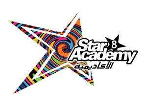 ستار اكاديمى 8 - Star Academy 8