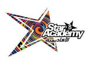 ����� ���� ����� ���� ������� ������ ������ Star Academy 8.jpg