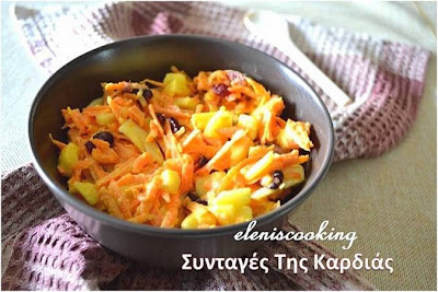 Σαλάτα με καρότο και φινόκιο