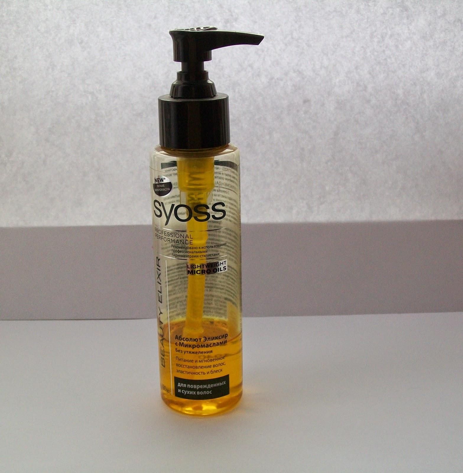 Сиос масло для волос