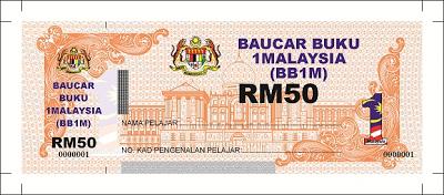 1Malaysia Book Vouchers 2013 (Baucar Buku 1Malaysia BB1M 2.0)