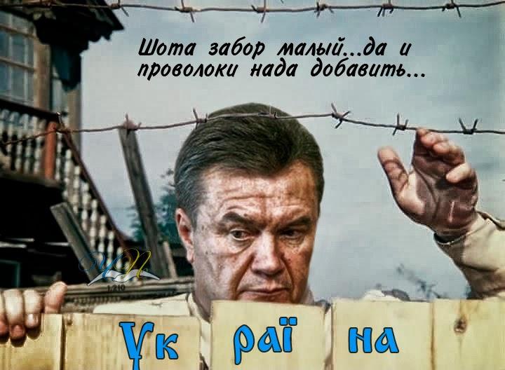 Евросоюз дал Януковичу 100% гарантии: Не стоит опускать руки перед финишем - у нас нет запасного плана - Цензор.НЕТ 5315