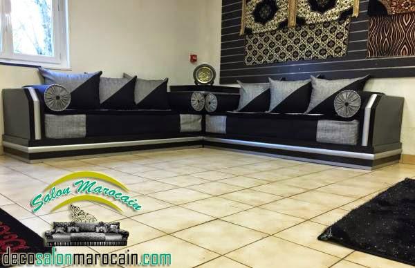 salon marocain moderne 2014. Black Bedroom Furniture Sets. Home Design Ideas