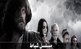 Shabat Subat Episode 18