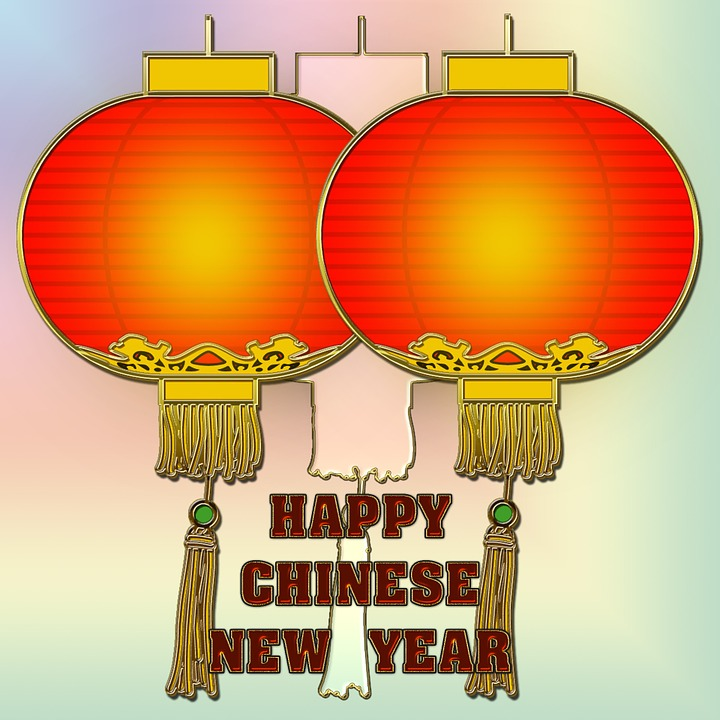 chinese new year 2016 wallpaper chinese new yearhd chinese new year 2016 wallpapers