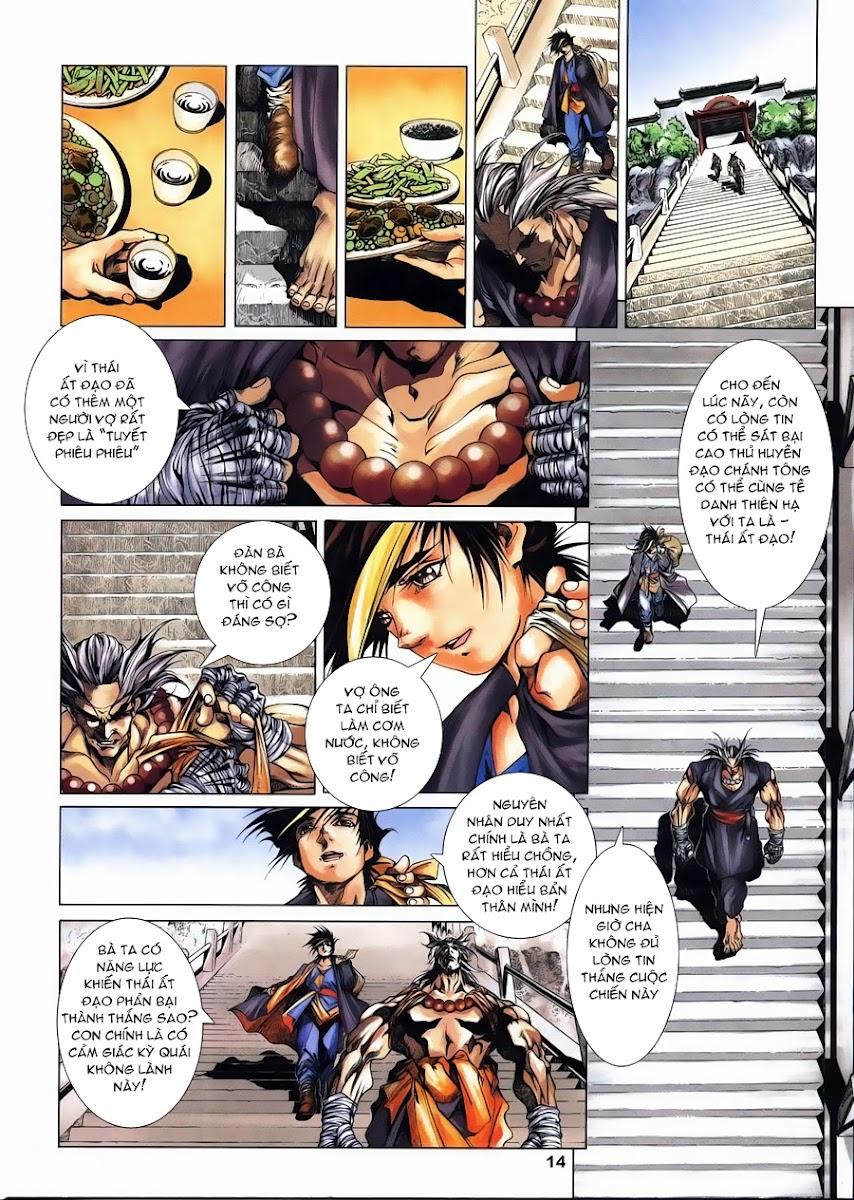 Lục Đạo Thiên Thư chap 1 - Trang 13