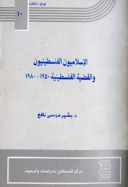 https://archive.org/download/b4a0007/b4a0008.pdf