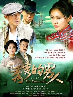 Xiu Xius Men 2014 poster