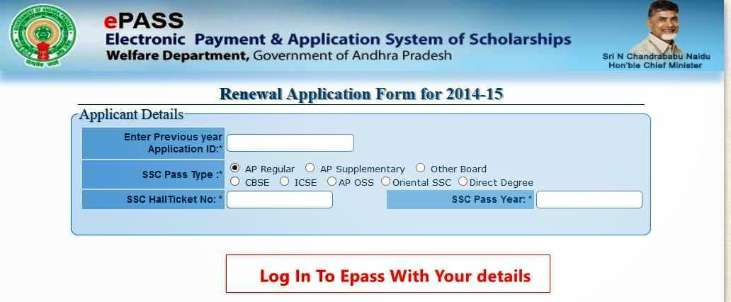 apepass.cgg.gov.in epass apply