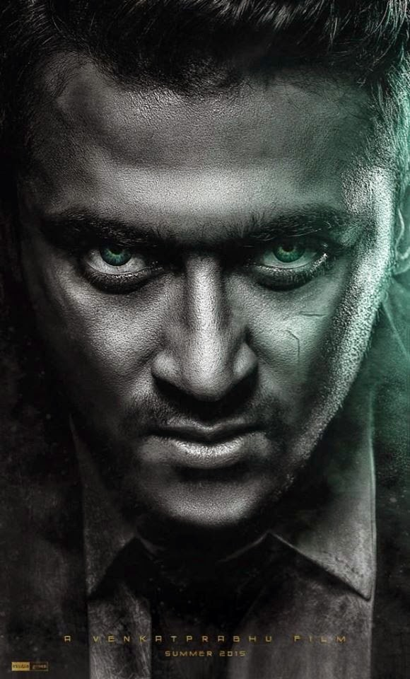 Mass : First look poster released