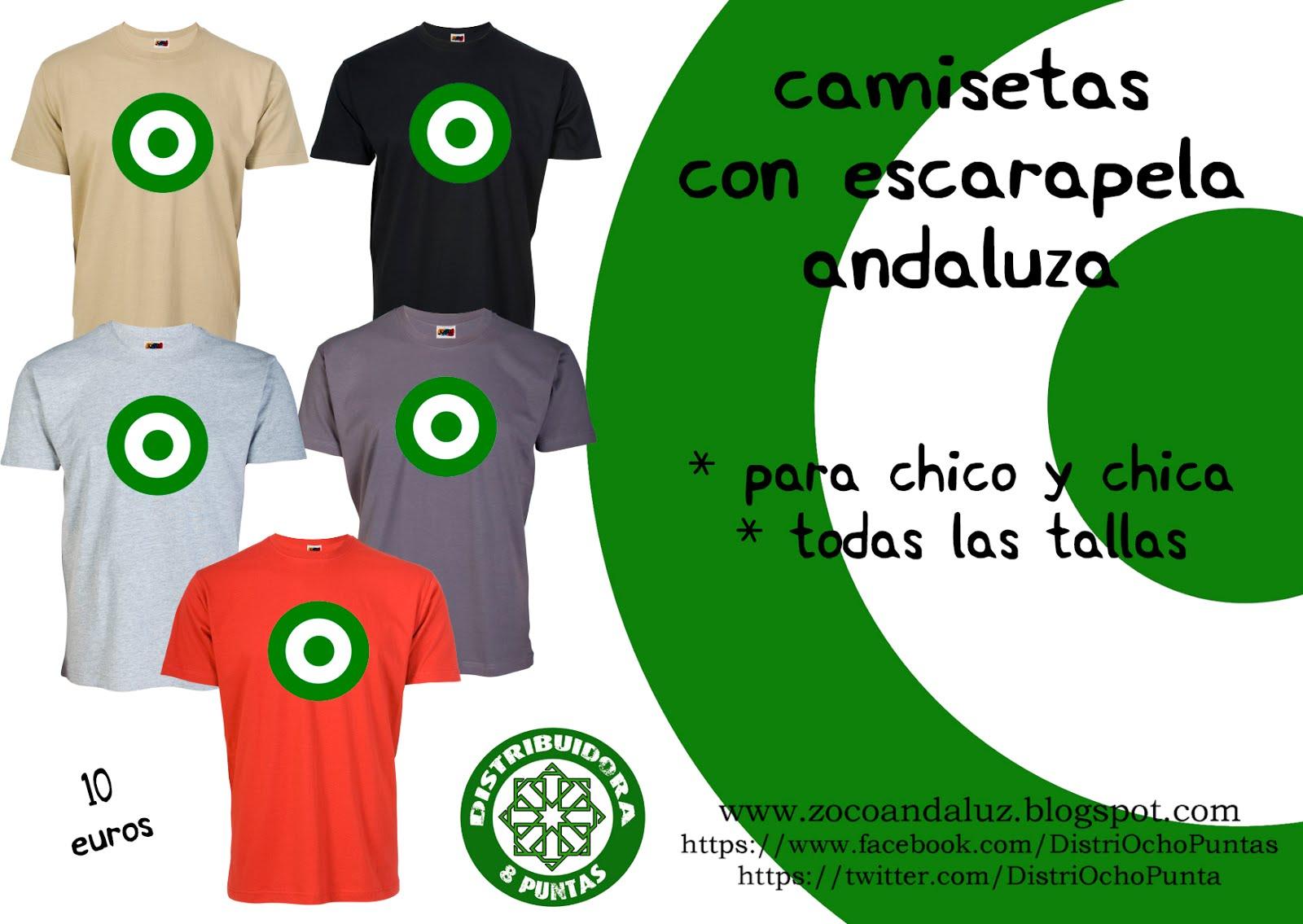 camiseta escarapela bandera nacional andaluza