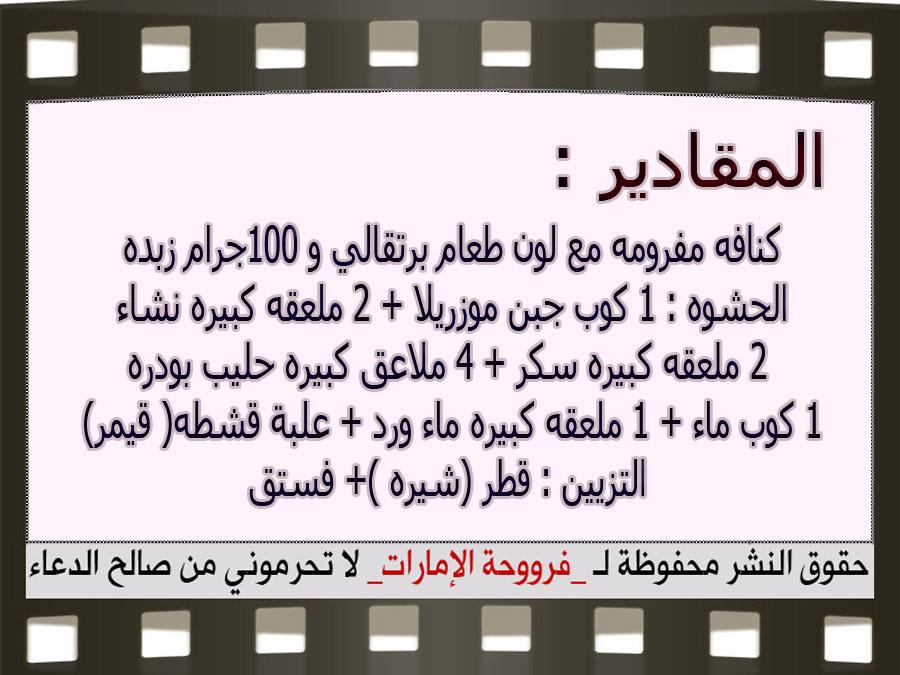 http://2.bp.blogspot.com/-dtgjXS9vse0/VY6vX3NggAI/AAAAAAAAQw0/hxX_Yel7LnM/s1600/3.jpg
