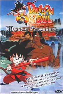 Dragon Ball: Una Aventura Mistica – DVDRIP LATINO