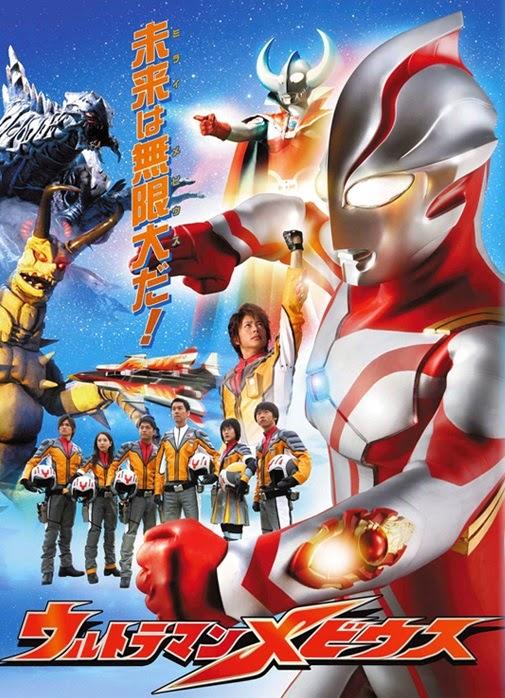 Siêu Nhân Điện Quang - Ultraman Saga - 2012