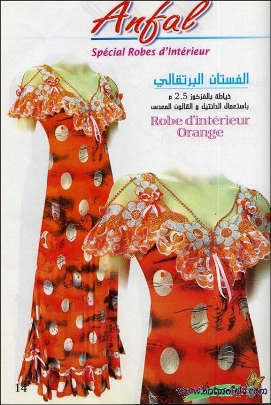 صور قنادر جزائرية من مجلة أنفال