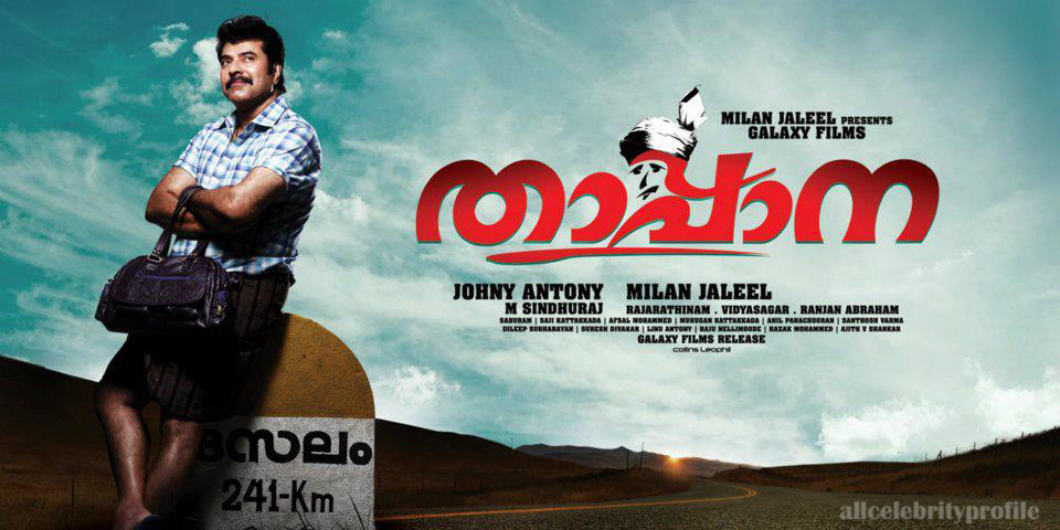 Thappana Malayalam Movie Poster 2012 All Celebrity Profile
