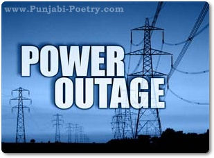Power Cut In Punjab