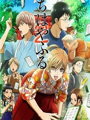 Chihayafuru Temporada 2