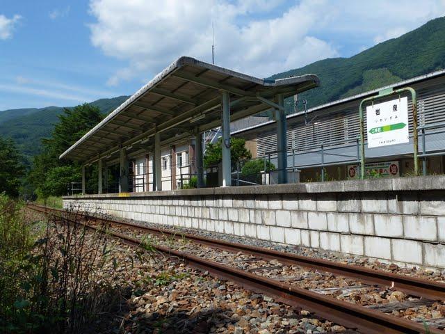JR東日本 岩泉駅