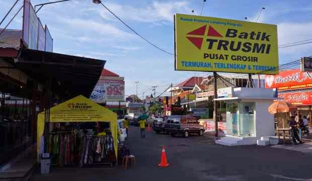 Kampung Batik Trusmi - wisata belanja di cirebon