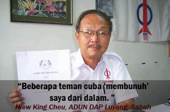 """Keluar DAP : Hiew King Cuba """"DIBUNUH""""?!"""