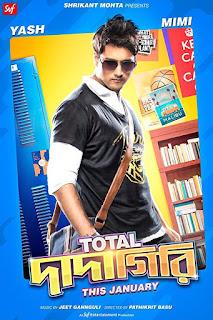 Total Dadagiri (2018) Hindi Dubbed HDRip | 720p | 480p