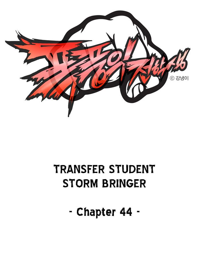 Transfer Student Storm Bringer chap 44 Trang 1 - Mangak.info