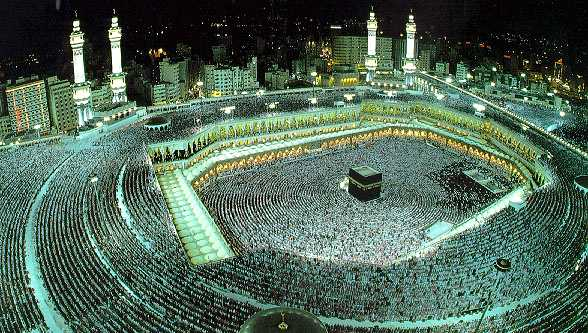 Mecca Is Identified As The Western Saudi Arabia And Hallmarked Holy Place For Islam This Shrine Of Located In Kingdom