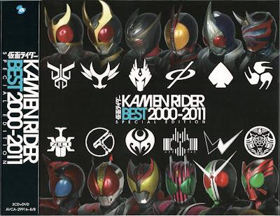[ALBUM] KAMEN RIDER BEST 2000-2011