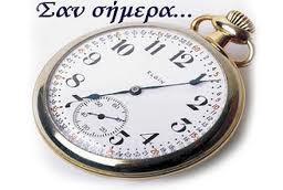 san-simera_26-7-300x190