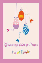 Rifatte senza glutine... Pasqua