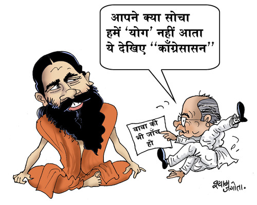 funny indian political cartton of baba ramdev