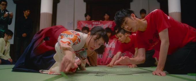 Chihayafuru: Kami no Ku